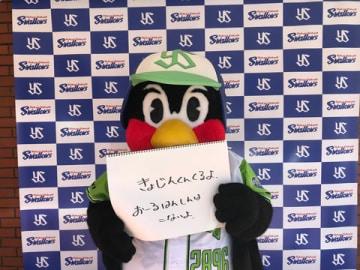 「進撃の巨人」とコラボするプロ野球・東京ヤクルトスワローズのつば九郎