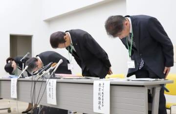 記者会見で謝罪する兵庫県多可町教育委員会の幹部ら=2日午後、兵庫県多可町