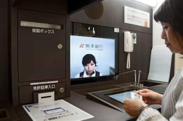 熊本銀行の「サテライトプラザ保田窪」に設けられたテレビ相談窓口。口座開設などの手続ができる=2日、熊本市中央区