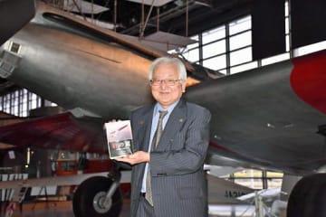三沢航空科学館に展示された「航研機」のレプリカの前でほほ笑む大柳さん