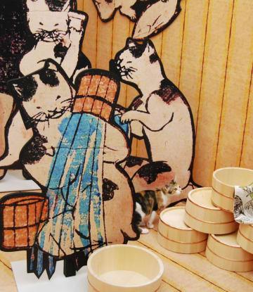 江戸の「銭湯」に入り込んだネコ=東京都墨田区