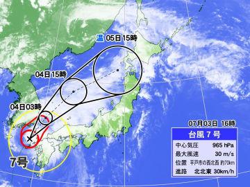 3日(火)午後4時の台風7号の位置と進路予想