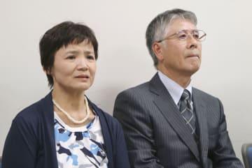 釜石津波訴訟で和解が成立し記者会見する、片桐理香子さんの父寺沢泰樹さんと母仲子さん=3日午後、仙台市