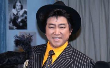 ミュージカルコメディー「キス・ミー・ケイト」東京公演の初日会見に登場したスギちゃん