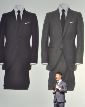 記者発表会でプレゼンテーションするスタートトゥデイの前沢友作社長=3日午後、東京都港区