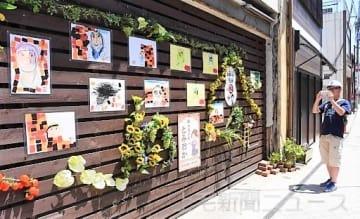 通りに飾られた子どもの絵。今後も増やし、花時計なども設ける予定だ=2日、富岡市