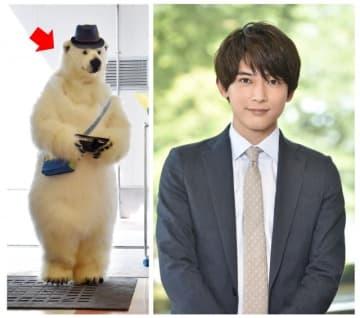 吉沢亮、シロクマ姿も美しい! - (C) 日本テレビ