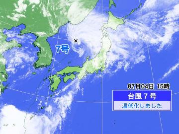 台風7号は4日午後3時、日本海で温帯低気圧に変わった。