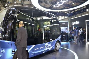Baidu's autonomous bus