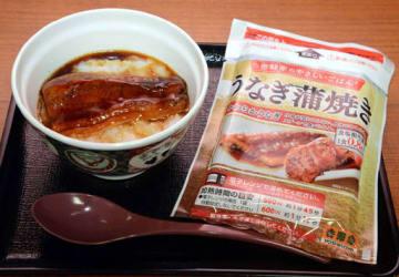 吉野家が開発したウナギのかば焼きを使ったうな丼