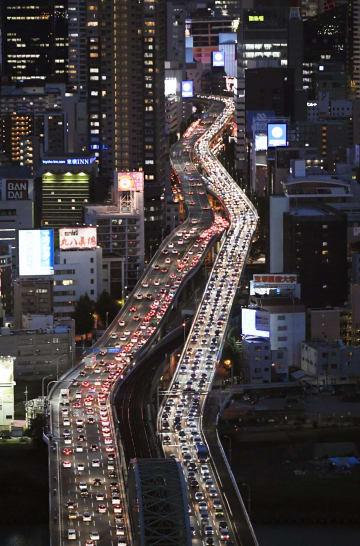 Strong quake hits western Japan