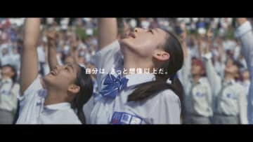 八木莉可子さんらが出演する「ポカリスエット」の新CM「ポカリガチダンス FES」編