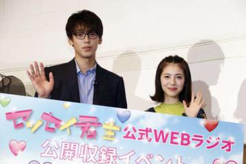 映画「センセイ君主 」の公式ウェブラジオの公開収録イベントに登場した竹内涼真さん(左)と浜辺美波さん