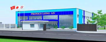 プロニクスが開設するベトナムの工場のイメージ