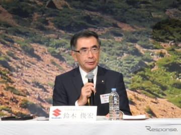 スズキの鈴木俊宏社長