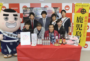 記者会見に出席した吉本新喜劇の内場勝則座長(前列左から2人目)、森博幸鹿児島市長(同3人目)ら=大阪市