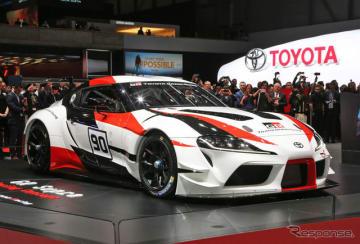 トヨタGRスープラ・レーシングコンセプト(ジュネーブモーターショー2018)