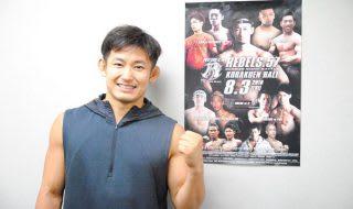 8月3日のREBELSでキックボクシングに復帰する才賀。目指すは那須川天心へのリベンジ