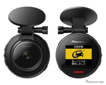 パイオニア 通信ドライブレコーダー「TMX-DM02-VA」(参考画像)