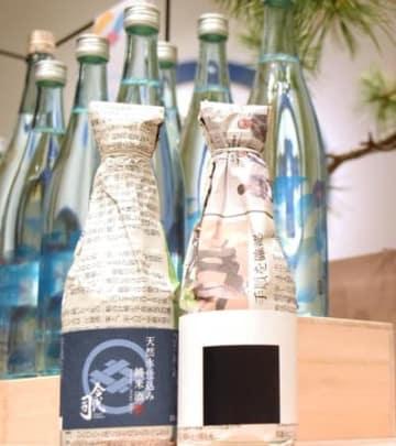 今代司酒造が発売した新聞紙酒の「天然水仕込み純米酒今代司」(左)と「新潟清酒おむすび黒」