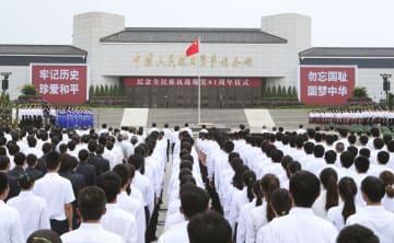 盧溝橋事件から81年を迎え、中国人民抗日戦争記念館で開かれた式典=7日、北京市郊外(新華社=共同)