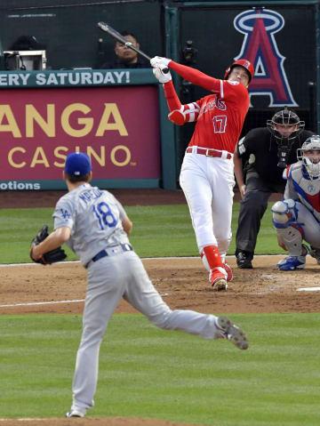 Baseball: Ohtani vs Maeda