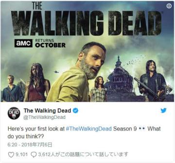 リックだけでなくマギー(右から2番目)の髪型もチェンジ!(写真は「The Walking Dead」公式Twitterのスクリーンショット)