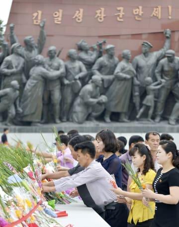 北朝鮮の金日成主席の死去から24年の8日、「万寿台の丘」に献花に訪れた市民ら=平壌(共同)
