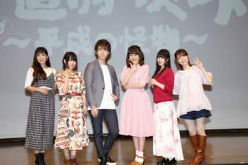 ▲左から、日笠陽子さん、本渡楓さん、中島ヨシキさん、田中貴子さん、村川梨衣さん、小澤亜李さん