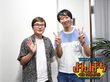 お笑いコンビ・ラバーガールの飛永翼さん(左)と大水洋介さん