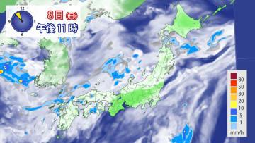 8日(日)午後11時の雲と雨の予想