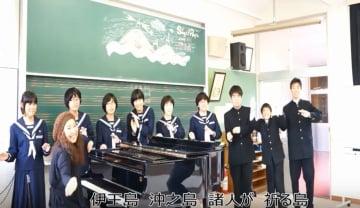 楽しそうに歌う伊王島中の生徒たち
