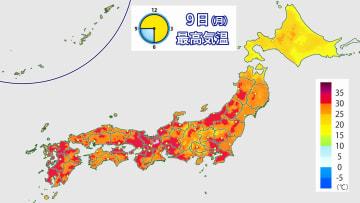 9日(月)最高気温の分布予想図