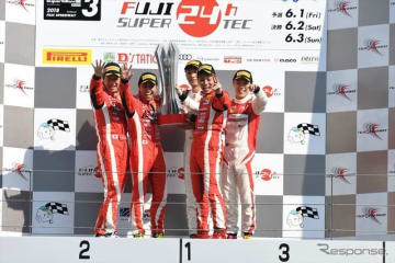 富士24時間レース 表彰台