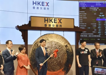 Xiaomi's H.K. listing debut