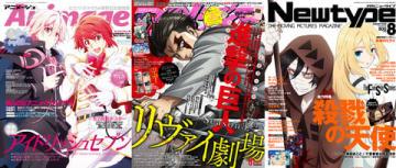 3大アニメ誌2018年8月号の表紙(左から)「アニメージュ」「アニメディア」「Newtype」