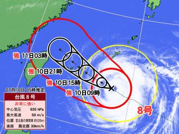 10日午前5時推定の台風8号の位置と今後の進路予想