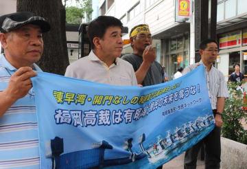 諫干問題への注目を求める長崎県の漁業者ら=福岡市天神1丁目