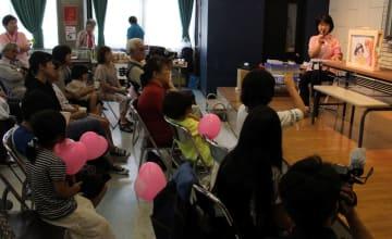 親のがんを子どもにどう伝えるべきかを描いた紙芝居の上演会=佐世保市北地区公民館