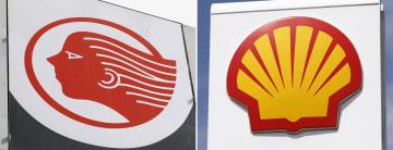 出光興産(左)と昭和シェル石油のロゴマーク