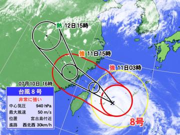 10日午後4時の台風8号の位置と今後の進路予想