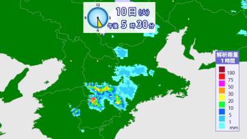 10日午後5時30分までの1時間解析雨量図
