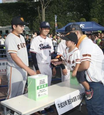 試合前に西日本豪雨の募金活動をする(左から)巨人の菅野、ヤクルトの大下=10日、東京都新宿区の神宮球場
