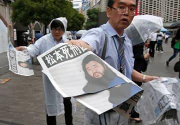 写真:AP/アフロ