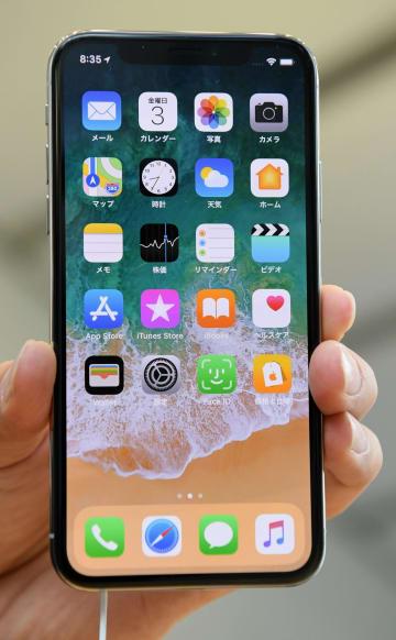 「iPhoneX」=2017年