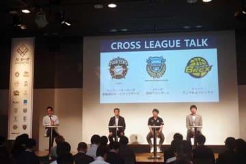 「Cross League Talk」でNPB、Jリーグ、Bリーグの関係者が登壇した【画像:(C)PLM】