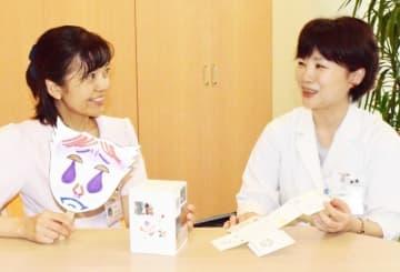 夏休みに向けて活動の打ち合わせをするスタッフ=福井県済生会病院