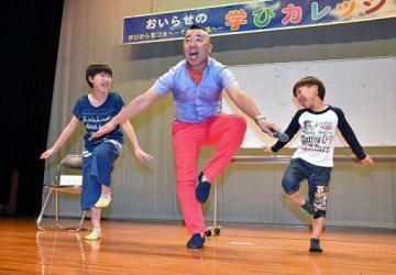 持ちネタの人文字「命」のポーズを決めるゴルゴ松本さん。会場の子どもたちも大喜び