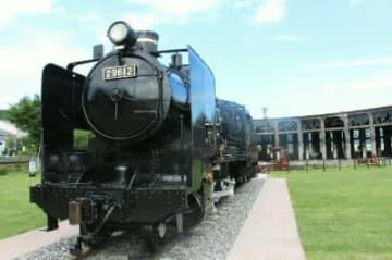 豊後森機関庫公園にある蒸気機関車=玖珠町