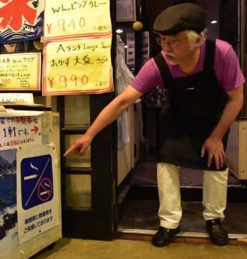 ポスター掲示などで分煙対策に取り組む喫茶店=12日、千葉市中央区